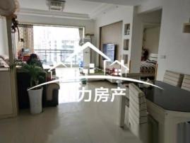 黄泥坝 和润城旁中央国际 精装江景三房